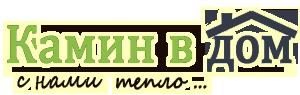 """Интернет магазин """"Камин в дом"""""""